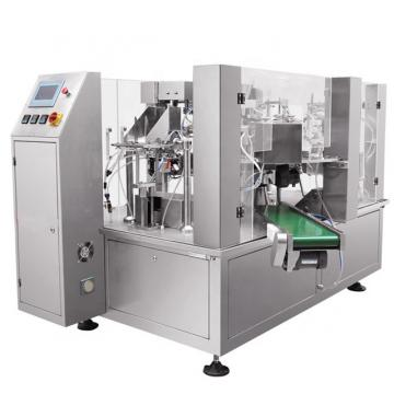 1-50g Back Seal Full-Auto Powder, Particle Weighing and Packing Machine
