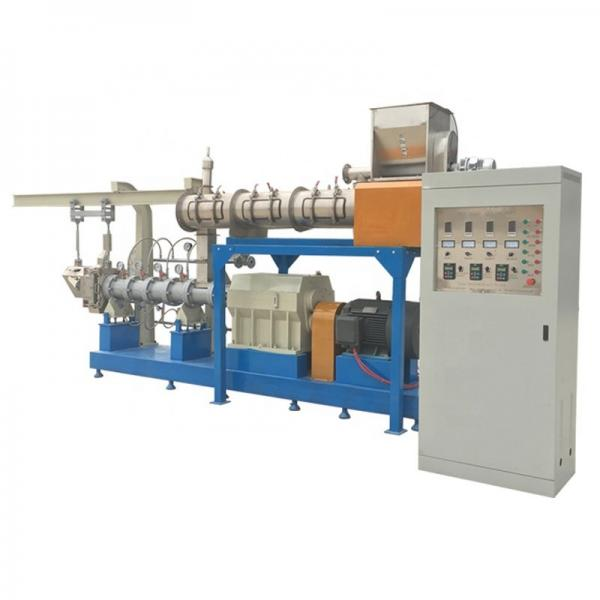 Cheap Price 150kg/H Electrical Alloy Steel Pet Dog Food Making Machine for Sale #1 image